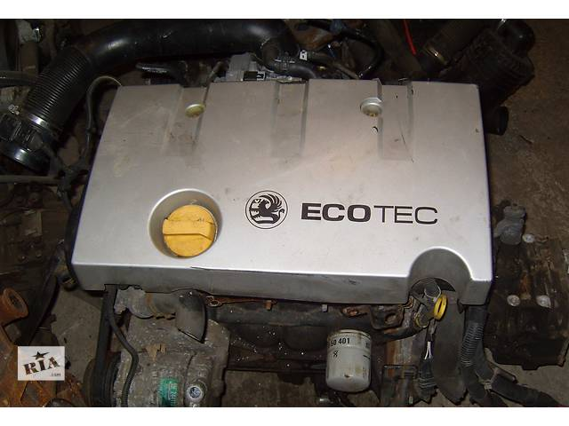 Б/у Двигатель Opel Vectra C 1.8 бензин № Z18XE- объявление о продаже  в Стрые