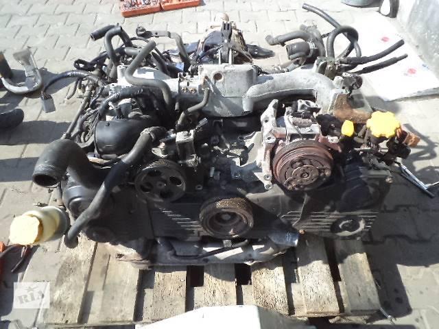 бу Б/у двигатель Subaru Forester в Киеве