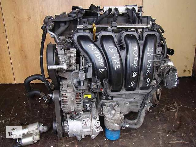 Б/у Двигатель в сборе Kia Sorento 2.4 G4KE- объявление о продаже  в Киеве