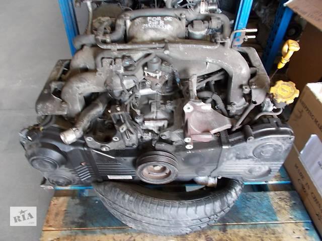 купить бу Б/у Двигатель в сборе Subaru Legacy 2.0 в Киеве