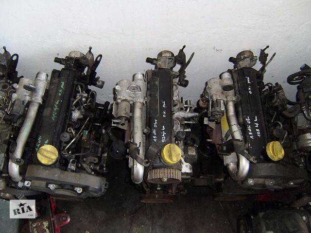 Б/у двигун навісне Renault Kangoo 1.5 dci 1.9 D 1.9 dti 1.2 і 1.4 i 1.6 i- объявление о продаже  в Одесі