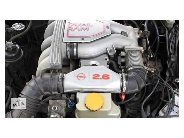 Б/у двигун для легкового авто Opel Senator 2.6- объявление о продаже  в Ужгороде
