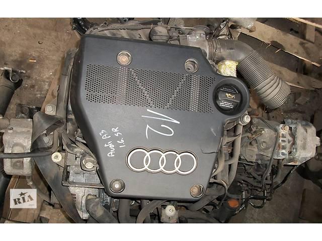 бу Б/у Двигун в сборі двигатель для Ауди Audi A3 1,6 бензин 2000 в Рожище