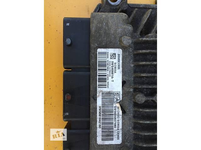 бу Б/у ЭБУ блок управления двигателем SIEMENS 5WS40615C-T Citroen Jumpy 2.0 Скудо Експерт Джампи (3) с 2007г. в Ровно