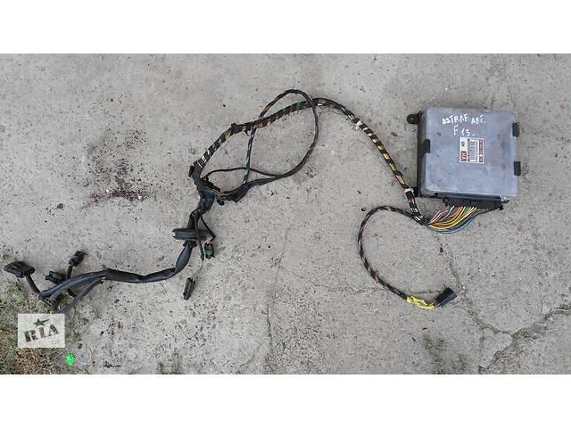 Б/у электронное упрвление, control relay для легкового авто Opel Astra F- объявление о продаже  в Умани