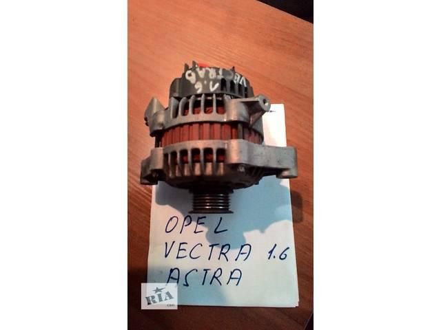 Б/у генератор/щетки для легкового авто Opel Vectra B- объявление о продаже  в Яворове (Львовской обл.)