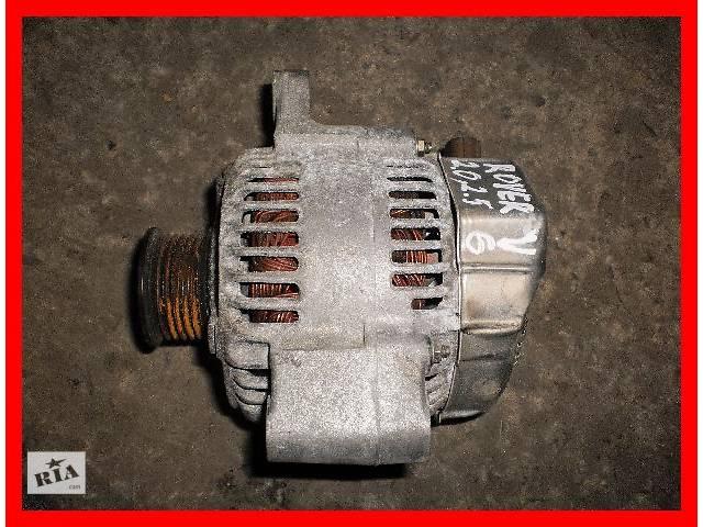 купить бу Б/у генератор Rover 75 2.0 2.5 бензин V6 1999-2005 в Стрые