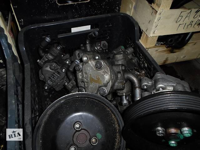 продам Б/у ГУ Насос гидроусилителя руля Volkswagen Crafter Фольксваген Крафтер 2.5 TDI 2006-2010 бу в Луцке