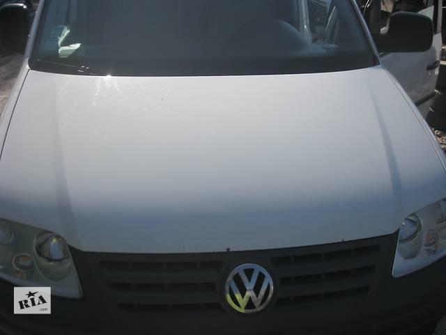 бу Б/у капот Volkswagen Caddy в Ровно