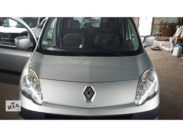 Б/у Капот, все части кузова Renault Kangoo пасс. груз. 2008- объявление о продаже  в Луцке