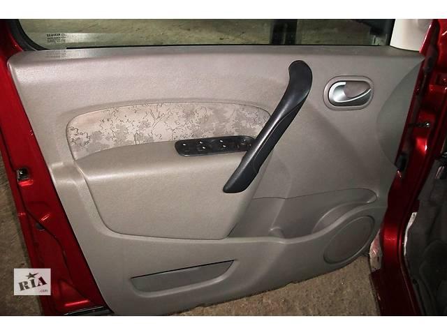 бу Б/у Карта салона, дверей Renault Kangoo Кенго 1,5 DCI К9К B802, N764 2008-2012 в Рожище