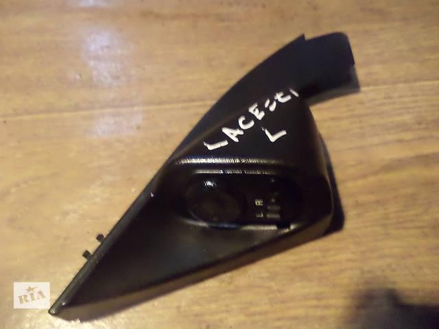 Б/у кнопка управления зеркалами 96546913 для седана Chevrolet Lacetti 2007г- объявление о продаже  в Николаеве