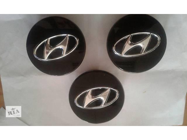 Б/у колпак на диск 52960-3K210. 52960-3S110 для легкового авто Hyundai Santa FE 2012-17- объявление о продаже  в Ровно