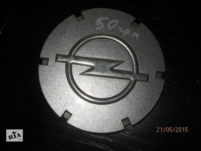 бу Б/у колпак на диск для легкового авто Opel в Киеве