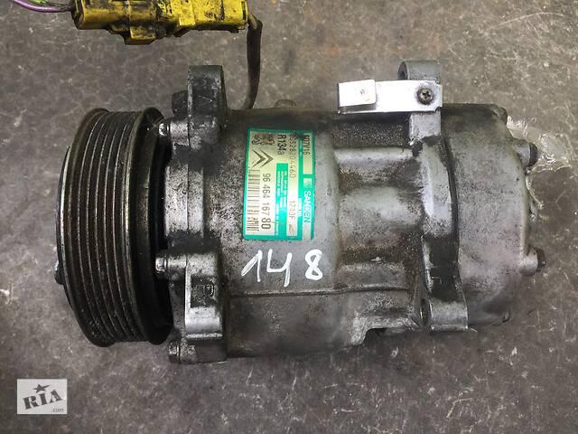 продам Б/у компрессор кондиционера для Citroen C5 Jumper Berlingo Peugeot Boxer Partner Fiat Ducato 1998-2010 9646416780 (148) бу в Бучаче