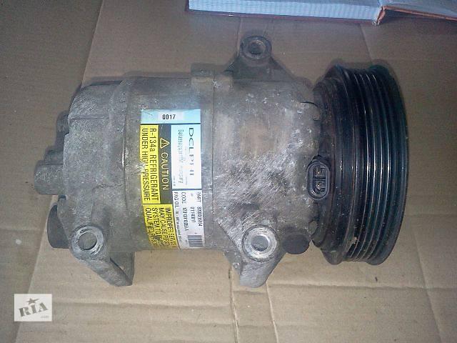 продам Б/у компрессор кондиционера для легкового авто Renault Megane бу в Ковеле