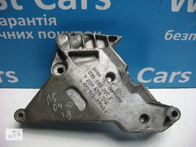 купить бу Б/У 2004 - 2009 Octavia A5 Кронштейн двигуна правий. Вперед за покупками! в Луцьку