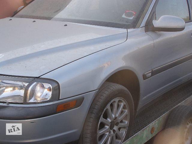 купить бу Б/у крыло переднее для легкового авто Volvo S80 в Новой Каховке