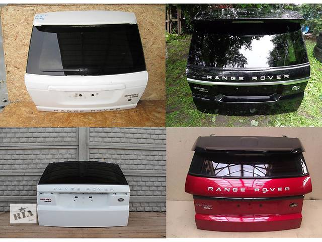 Б/у крышка багажника для легкового авто Land Rover Range Rover Sport- объявление о продаже  в Львове