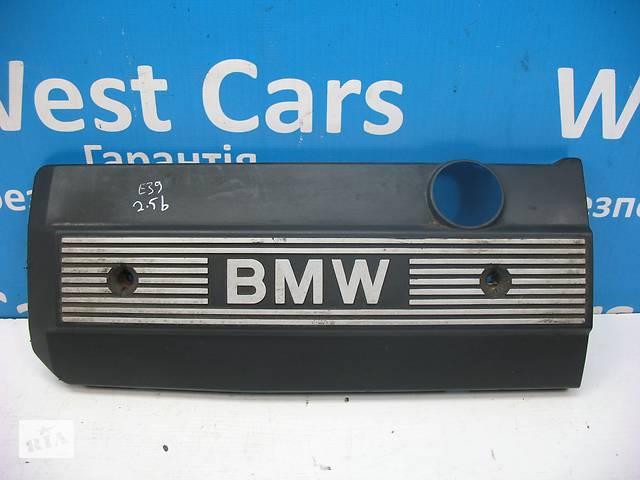 купить бу Б/У 2001 - 2003 5 Series Кришка мотора декоративна 2.5 бензин. Вперед за покупками! в Луцьку