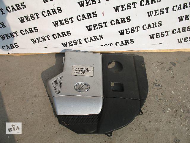 продам Б/у крышка мотора для легкового авто Lexus RX 2006 бу в Луцке