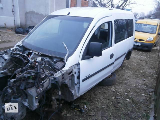 купить бу Б/у кузов для легкового авто Opel Combo в Снятине