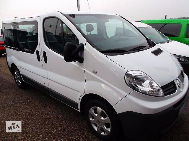 купить бу Кузов Opel Vivaro Renault Trafic Рено Трафик Opel Vivaro Опель Виваро Nissan Primastar 1.9Dci, 2.0Dci, 2.5Dci в Трускавце