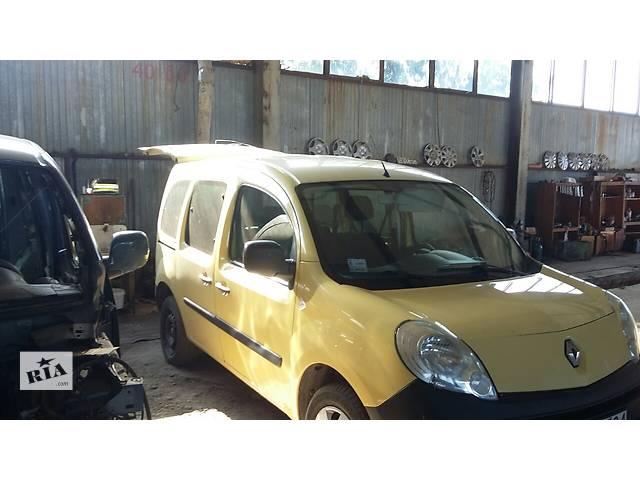 продам Б/у Кузов Renault Kangoo Кенго 1,5 DCI К9К 2008-2012 бу в Рожище