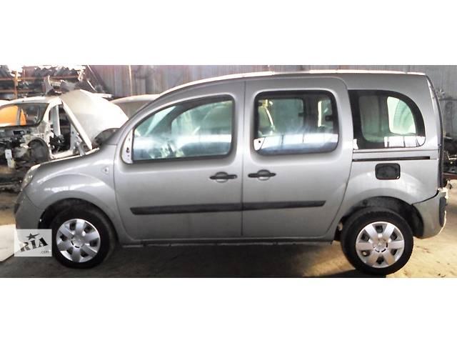 купить бу Б/у Кузов серый, белый для Renault Kangoo Кенго 1,5 DCI К9К B802, N764 2008-2012 в Луцке