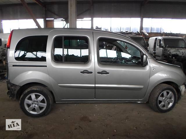 продам Б/у Кузов (все компоненты) Renault Kangoo Кенго 1,5 DCI К9К B802, N764 2008-2012 бу в Рожище