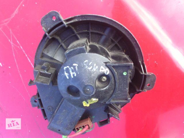 продам Б/у моторчик печки для легкового авто Fiat Scudo бу в Ковеле
