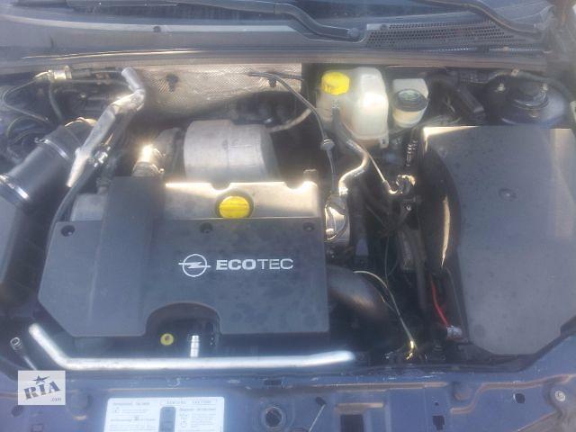 купить бу Б/у Моторчик стеклоочистителя Opel Vectra C 2002 - 2009 1.6 1.8 1.9d 2.0 2.0d 2.2 2.2d 3.2 Идеал!!! Гарантия!!! в Львове