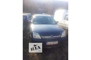 б/у Накладки бампера Opel Vectra C