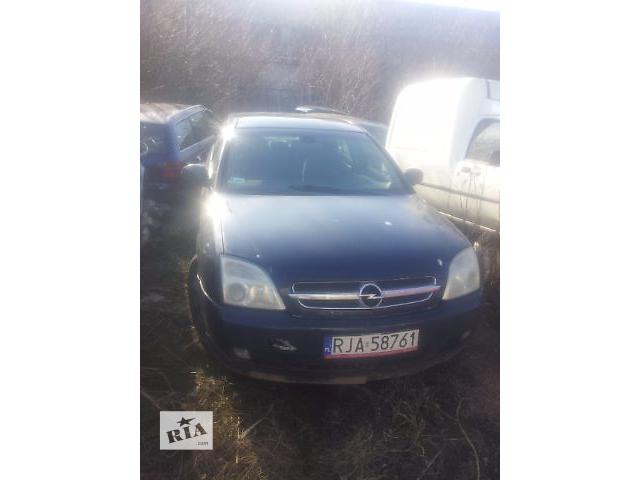 Б/у Накладка бампера Opel Vectra C 2002 - 2009 1.6 1.8 1.9d 2.0 2.0d 2.2 2.2d 3.2 Идеал!!! Гарантия!- объявление о продаже  в Львове