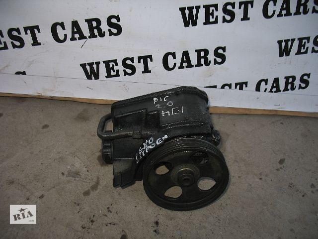 купить бу Б/у насос гидроусилителя руля для легкового авто Citroen в Луцке