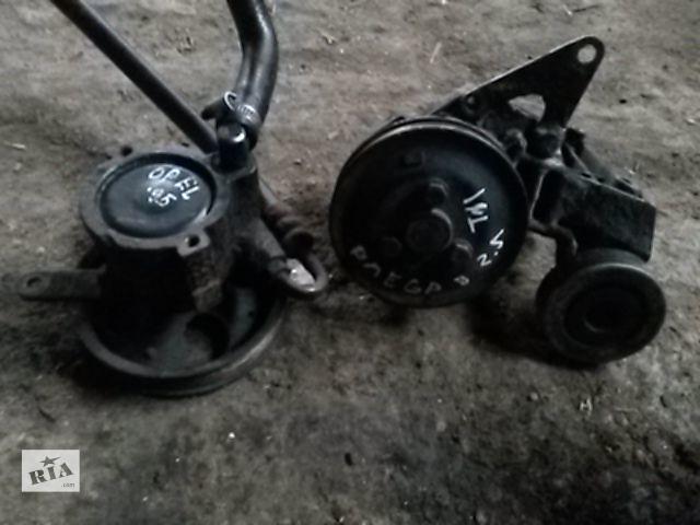 продам Б/у насос гидроусилителя руля для легкового авто Opel Vectra A 1994 бу в Бучаче