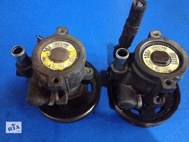 купить бу Б/у насос гидроусилителя руля для легкового авто Volkswagen B5 1J0422154D в Луцке