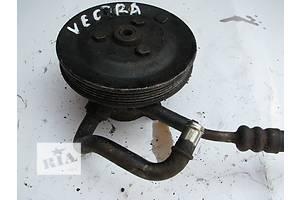 б/у Насосы гидроусилителя руля Opel Vectra
