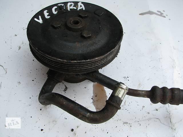 продам Б/у насос гидроусилителя руля Opel Vectra бу в Броварах