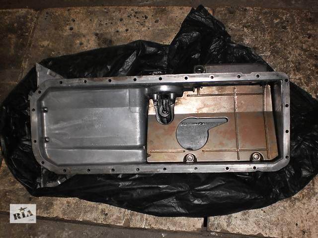 продам Б/у поддон масляный для универсала Opel Omega B бу в Новом Роздоле