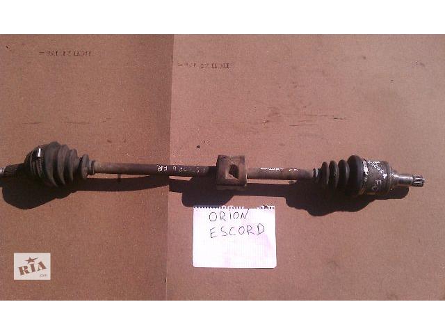 бу Б/у полуось/привод передняя правая 1 690 346 для седана Ford Escort 1993 в Николаеве