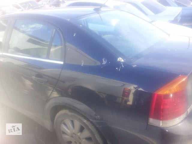 купить бу Б/у Порог Opel Vectra C 2002 - 2009 1.6 1.8 1.9d 2.0 2.0d 2.2 2.2d 3.2 ИДЕАЛ!!! ГАРАНТИЯ!!! в Львове