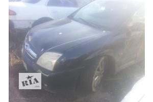 б/у Поворотные кулаки Opel Vectra C