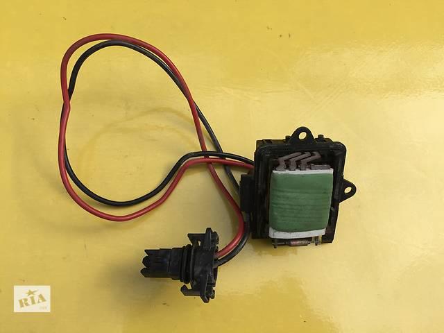 бу Б/у регулятор оборотов вентилятора печки для легкового авто Opel Vivaro в Ковеле