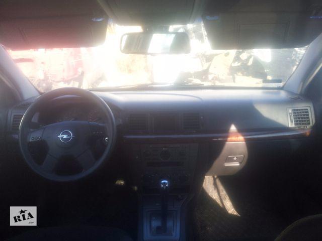 Б/у Реле топливного насоса Opel Vectra C 2002 - 2009 1.6 1.8 1.9d 2.0 2.0d 2.2 2.2d 3.2Идеал!!! Гарантия!!- объявление о продаже  в Львове