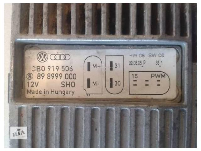 продам Б/у реле вентилятора радиатора для легкового авто Volkswagen T5 (Transporter) бу в Краматорске