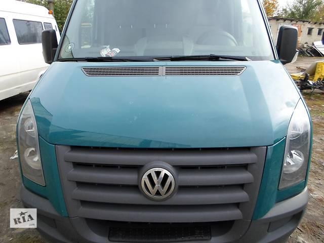 купить бу Б/у Решётка под лобовое Volkswagen Crafter Фольксваген Крафтер 2.5 TDI 2006-2010 в Рожище