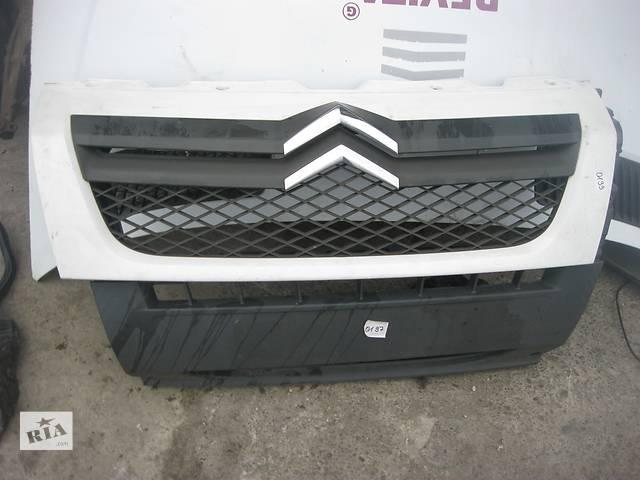 Б/у решётка радиатора Citroen Jumper 2006-- объявление о продаже  в Ровно
