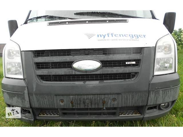 Б/у Решетка радиатора Форд Транзит Ford Transit 2,2 /2,4 с 2006-..- объявление о продаже  в Ровно