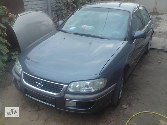 продам Б/у рейлинг крыши для легкового авто Opel Omega все для Опель бу в Днепре (Днепропетровск)